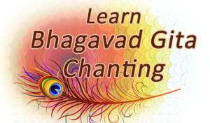 bhagavad-gita-chanting