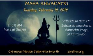 MahaShivaratri - Chitrakoot @ Chinmaya Chitrakoot | Irving | Texas | United States
